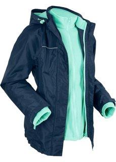 Функциональная куртка в стиле три в одном (темно-синий/синий ментол) Bonprix