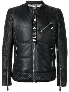 куртка с молниями Philipp Plein