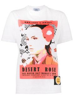 футболка Desert Rose Prada