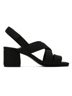 strappy sandals Studio Chofakian
