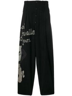 брюки с завышенной талией Yohji Yamamoto