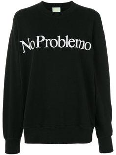толстовка No Problemo Aries