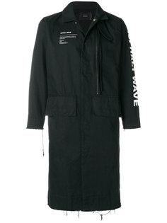 пальто на молнии Stampd