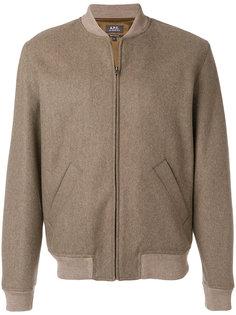 классическая куртка бомбер A.P.C.