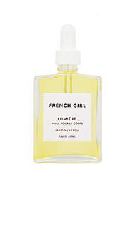 Масло для тела travel - French Girl Organics