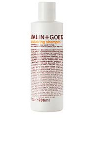 Увлажняющий шампунь - (MALIN+GOETZ)
