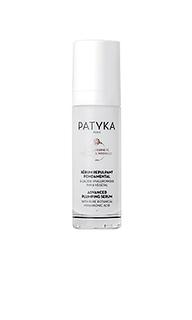 Сыворотка для лица advanced - Patyka