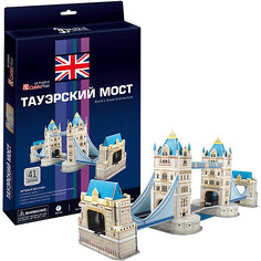 "Пазл 3D ""Таэурский мост (Лондон)"", 41 деталь, CubicFun"