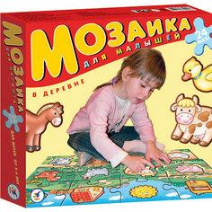 """Мозаика для малышей """"В деревне"""", Дрофа-Медиа"""