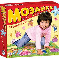 """Мозаика для малышей """"Принцессы"""", Дрофа-Медиа"""
