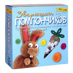 "Набор для творчества ""Зверушки из помпончиков"" Фан китс"