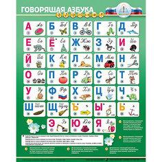 """Электронный звуковой плакат """"Говорящая Азбука"""" Знаток"""