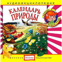 """Аудиоэнциклопедия """"Календарь природы"""", CD Детское издательство Елена"""
