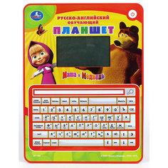 Обучающий планшет Маша и медведь, 80 программ Умка