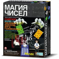 Магия чисел, 4M