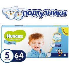 Подгузники Huggies Ultra Comfort 5 Giga Pack для мальчиков, 12-22 кг, 64 шт.