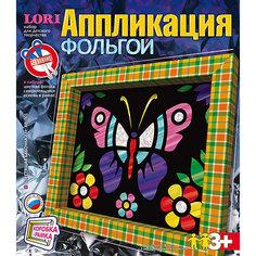 """Аппликация из фольги """"Блестящая бабочка"""", LORI"""