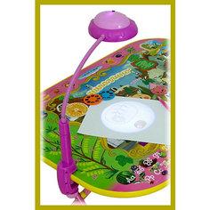 Лампа-трафарет к столу, Дэми, розовый