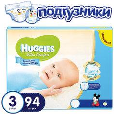 cf99f3bb42b2 Подгузники Huggies Ultra Comfort 3 Giga Pack для мальчиков, 5-9 кг, 94