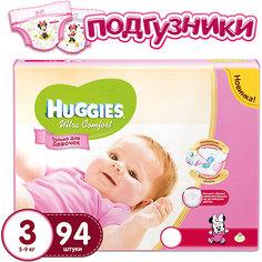 Подгузники Huggies Ultra Comfort 3 Giga Pack для девочек, 5-9 кг, 94 шт.