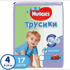 Трусики-подгузники Huggies 4 для мальчиков 9-14 кг, 17 шт.