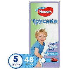 Трусики-подгузники Huggies 5 Mega Pack для мальчиков, 13-17 кг, 48 шт.