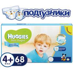 Подгузники Huggies Ultra Comfort 4+ Giga Pack для мальчиков, 10-16 кг, 68 шт.
