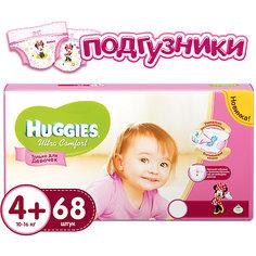 Подгузники Huggies Ultra Comfort 4+ Giga Pack для девочек, 10-16 кг, 68 шт.