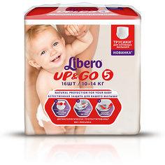 Трусики Up&Go, Maxi Plus 10-14 кг (5), 16 шт., Libero