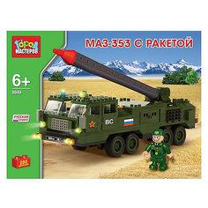 Конструктор МАЗ-353 с ракетой 280 дет. Город мастеров