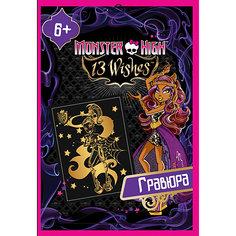 """Гравюра """"Клодин Вульф"""", Monster High, CENTRUM"""