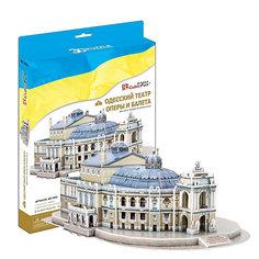 """Пазл 3D """"Одесский театр оперы и балета (Украина)"""", CubicFun"""