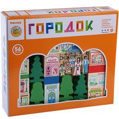 """Конструктор  """"Веселый городок"""", 56 деталей,  Томик"""