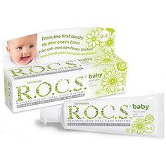 Зубная паста для малышей Душистая ромашка, R.O.C.S., 45 г