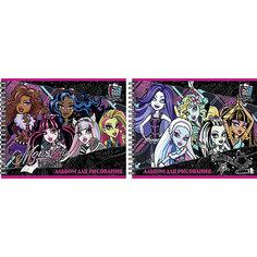 Альбом для рисования, 20 листов, Monster High Академия групп