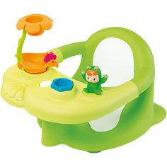 Стульчик-сидение для ванной, зеленый, Smoby
