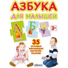 """Пазлы """"Азбука для малышей"""" Робинс"""