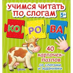 """Книга с пазлами """"Учимся читать по слогам"""" Робинс"""