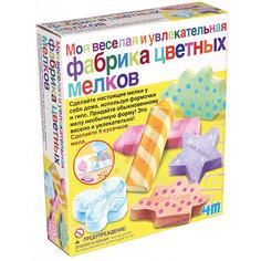 Фабрика цветных мелков, 4M 00-04597