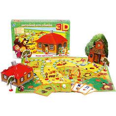 """Настольная 3D игра-ходилка """"Маша идет в гости"""", Маша и медведь, Умка"""