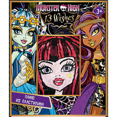 Панно из пластилина, Monster High Centrum