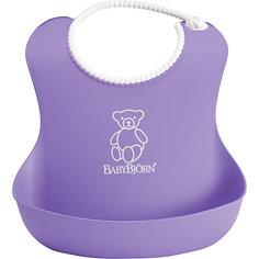 Мягкий нагрудник с карманом, BabyBjorn, фиолетовый