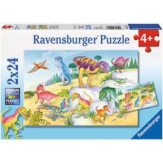 Пазл «Красочные динозавры», 2х24 деталей, Ravensburger