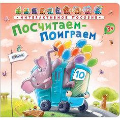 """Автобус """"Посчитаем-поиграем"""" Робинс"""