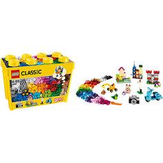 LEGO 10698: Набор для творчества большого размера