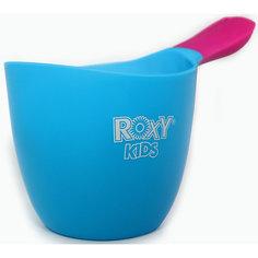 Ковшик для ванны, Roxy-kids, голубой