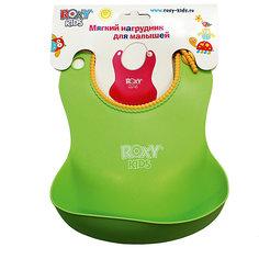 Мягкий нагрудник с кармашком, Roxy-Kids, зеленый