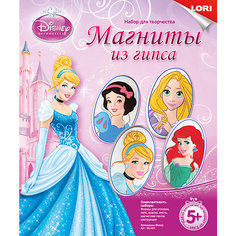 """Магниты из гипса """"Принцессы  Disney"""", LORI"""