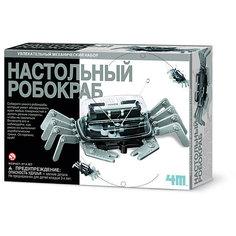 Настольный Робокраб, 4М 4M