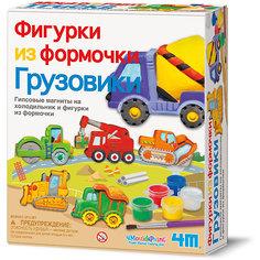 """Фигурки из формочки """"Грузовики"""", 4М 4M"""